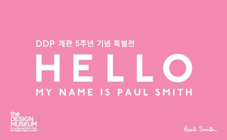 DDP 개관 5주년 기념 특별전  Hello, My name is Paul Smith
