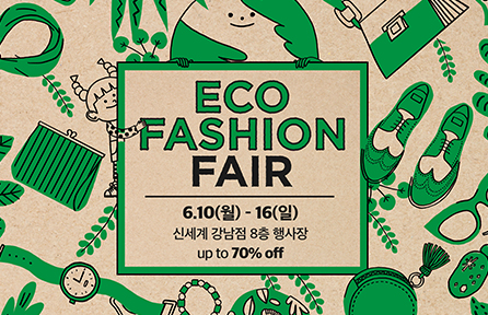 ECO FASHION FAIR