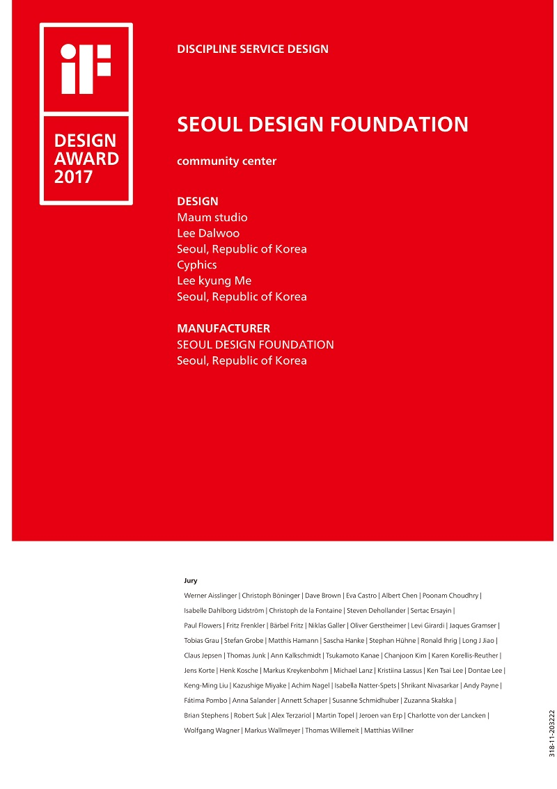 Designed+by+the+Seoul+Design+Foundation,+Yeonhui-dong+Community+Center+Wins+Germany's+iF+Design+Award