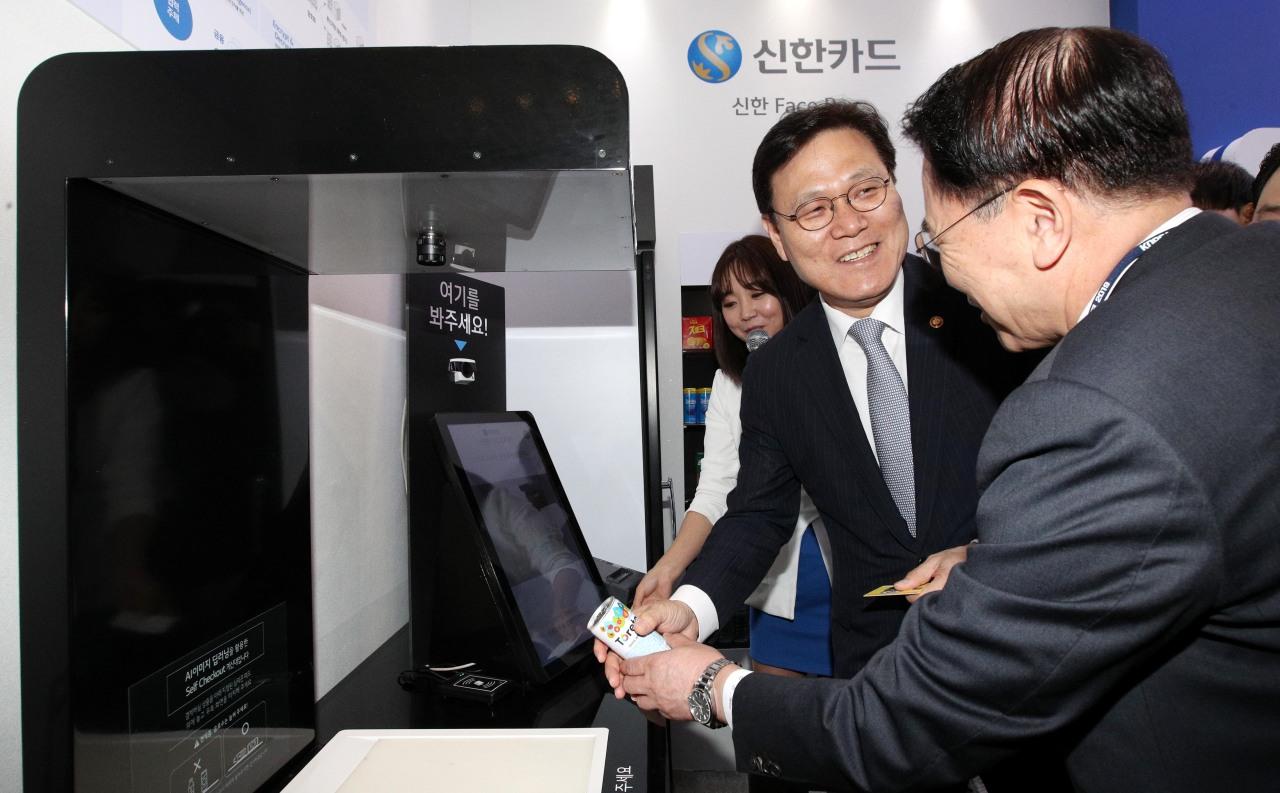 Korea+Fintech+Week+2019